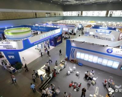 2020中国(泰山)国际矿业装备与技术展览会圆满落幕